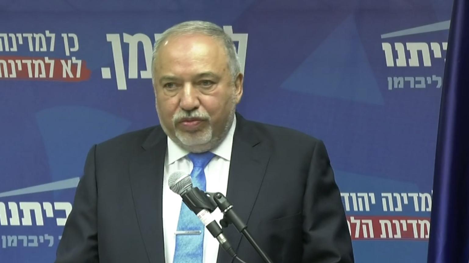 הליכוד ליועמ״ש: פתח בחקירה פלילית בחשד למעורבות ליברמן בפרשת ״ישראל ביתנו״
