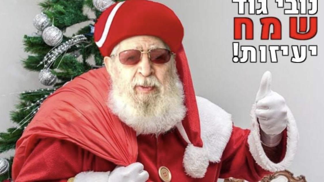 שנאה מזעזעת: ה״דוכן החילוני״ פרסם את תמונת הרב עובדיה יוסף זצ״ל בבגדי סנטה קלאוס