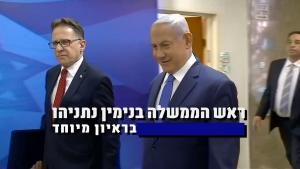 הערב בערוץ 20: ראש הממשלה בריאיון מיוחד יענה על שאלות הצופים
