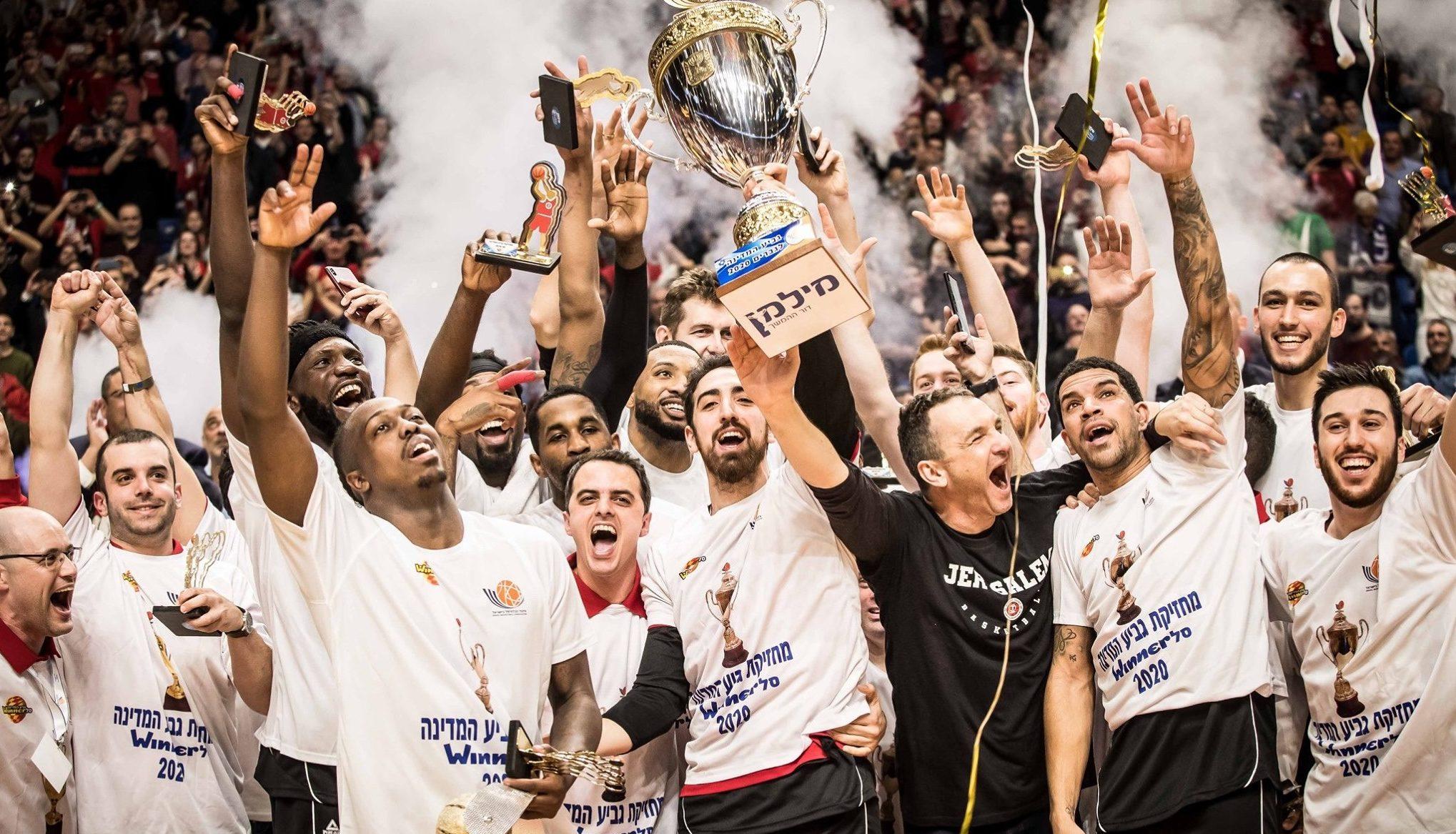 כדורסל: הפועל ירושלים זכתה בגביע המדינה בפעם השישית בתולדותיה