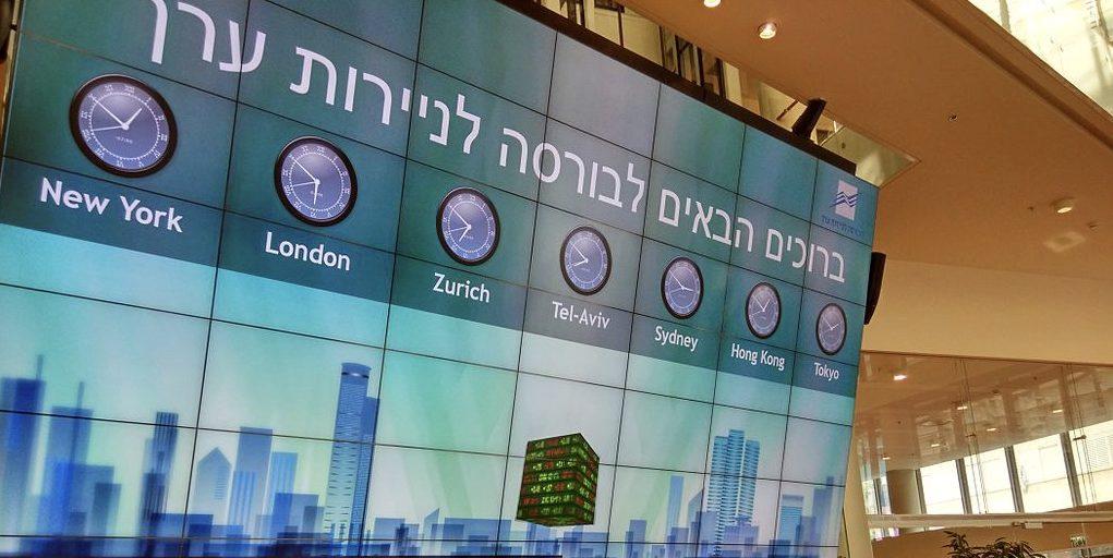 משבר הקורונה | ירידות של 7% עם פתיחת המסחר בבורסה בתל אביב