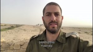 מרגש: מג״דים שסוגרים בבסיסים שולחים חיזוקים לחיילי צה״ל | צפו