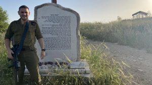 הלוחם שממשיך את דרך סבו בהגנה על גוש עציון: ״לא מובן מאליו לשרת במקום בו לחם ונפצע סבא״