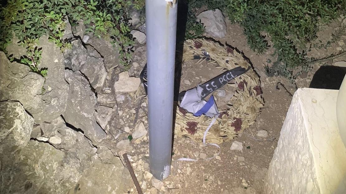 מרתיח | שני ערבים נעצרו בחשד שהשחיתו דגל ישראל שהיה מוצב על אנדרטת הצנחנים בירושלים