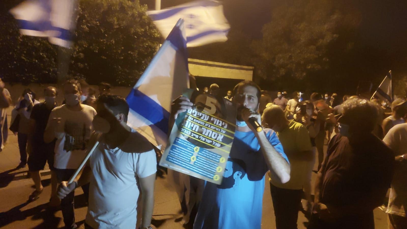 """במוצ""""ש החל מ-22:30: פעילי ימין יערכו מפגן מחאה מול בית נשיאת בית המשפט העליון בתל אביב"""