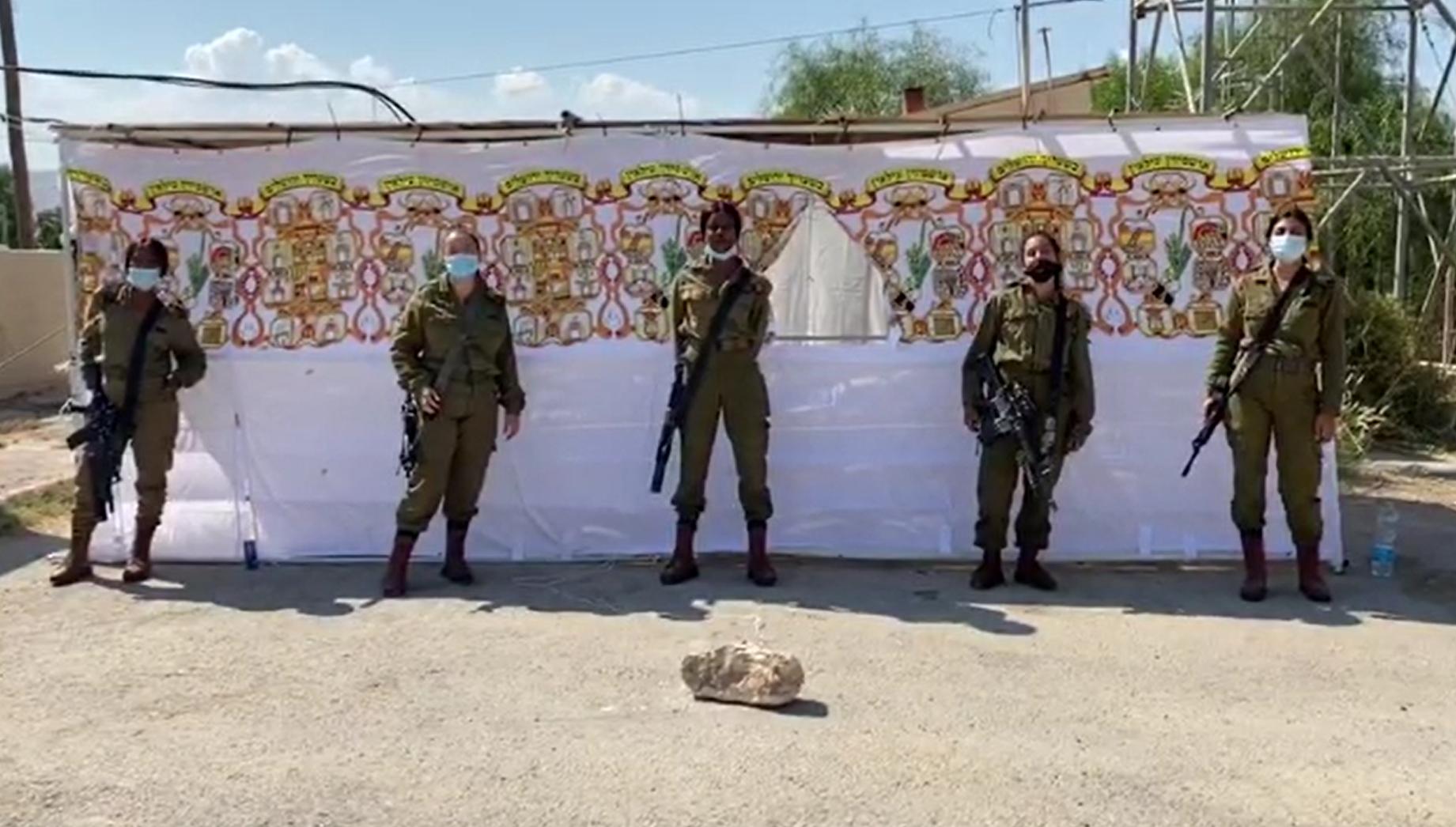בחטמ״ר הבקעה והעמקים מאחלים: ״חג סוכות שמח לכל עם ישראל״   צפו