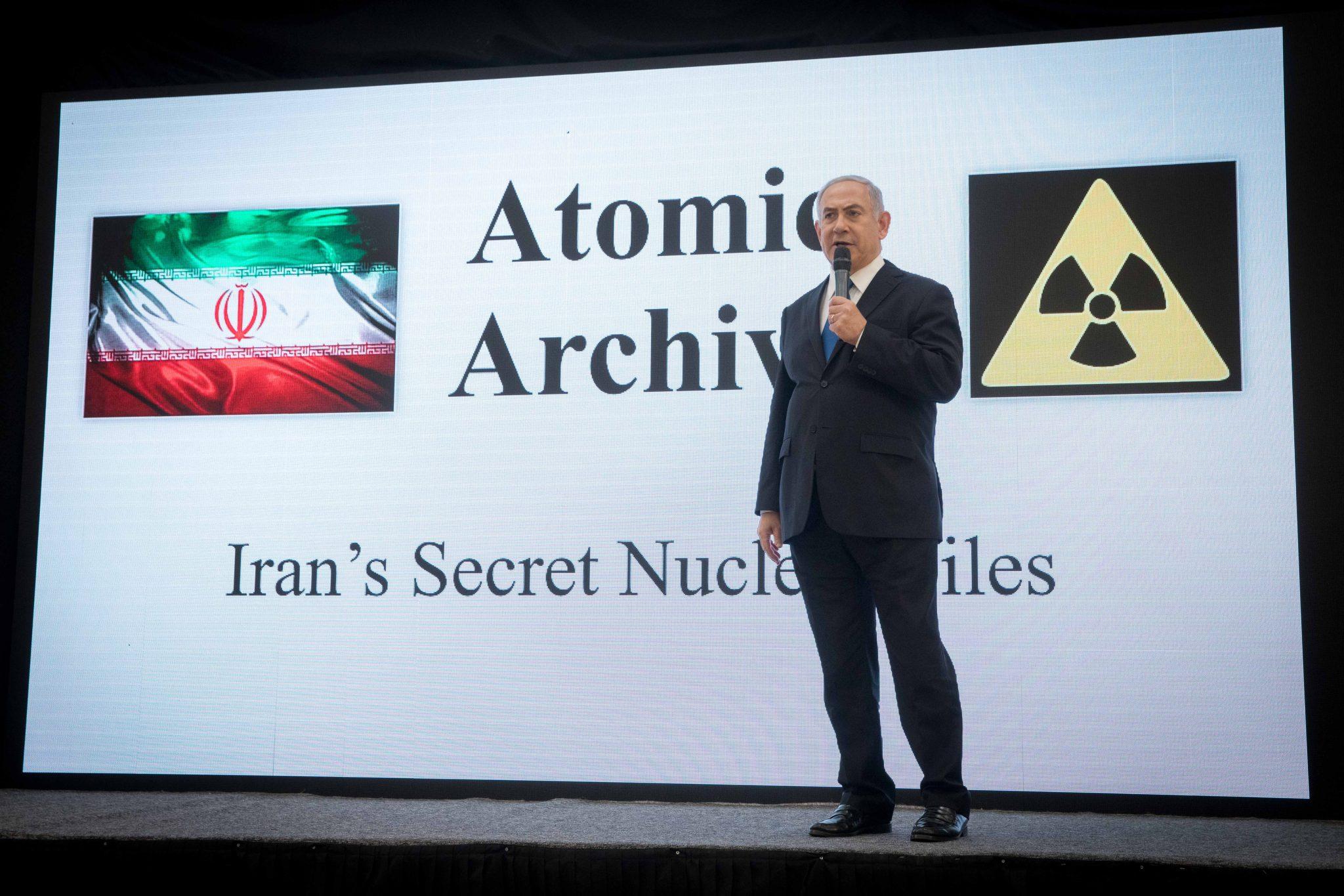 הסוכנות הבינלאומית לאנרגיה אטומית: איראן ממשיכה להפר את הסכם הגרעין