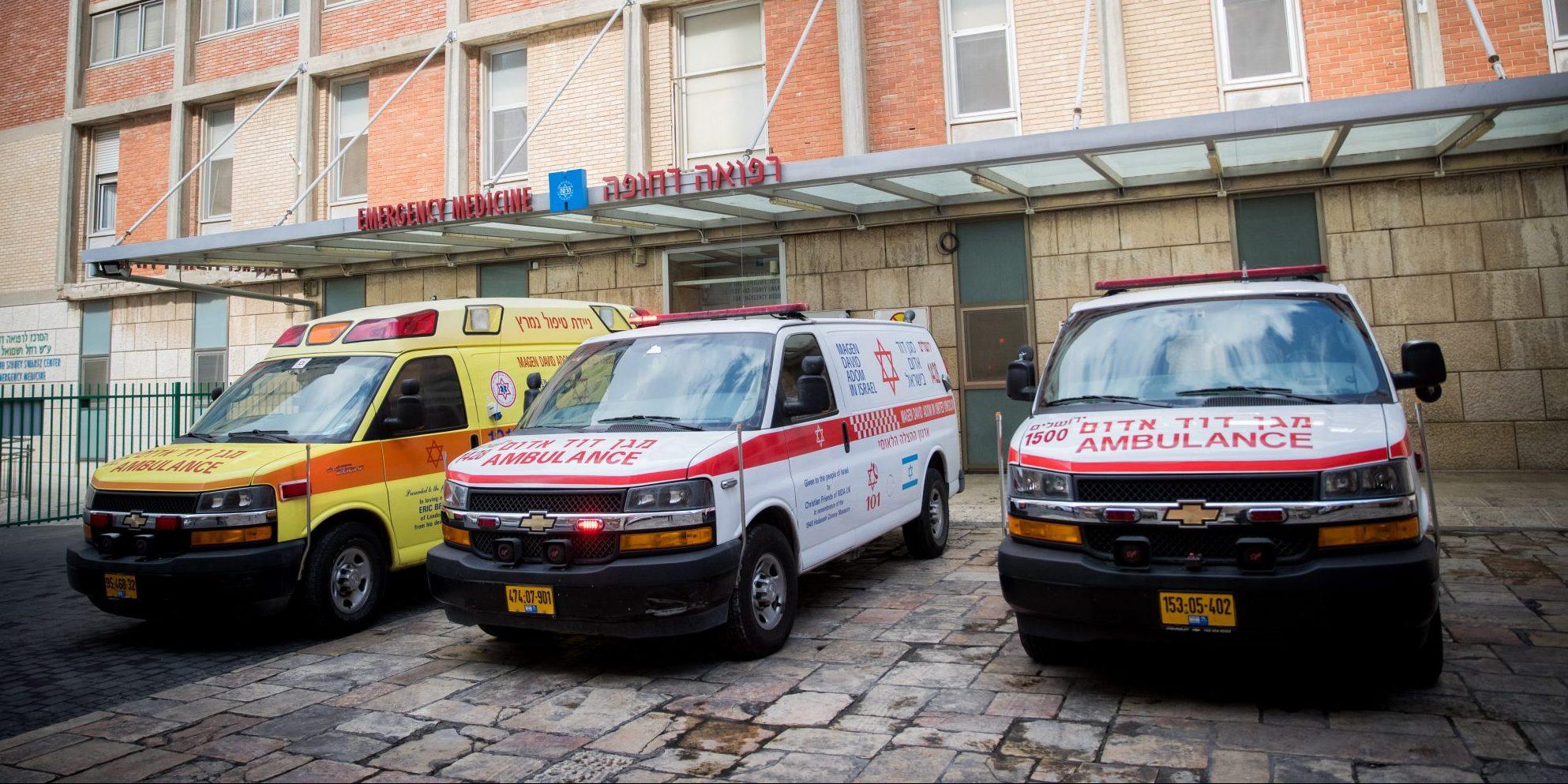 גבר נפצע באורח קשה מפגיעת רכב בירושלים
