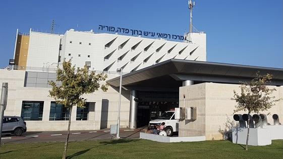 19 חולי קורונה במצב קשה וקריטי מאושפזים בבית החולים פוריה