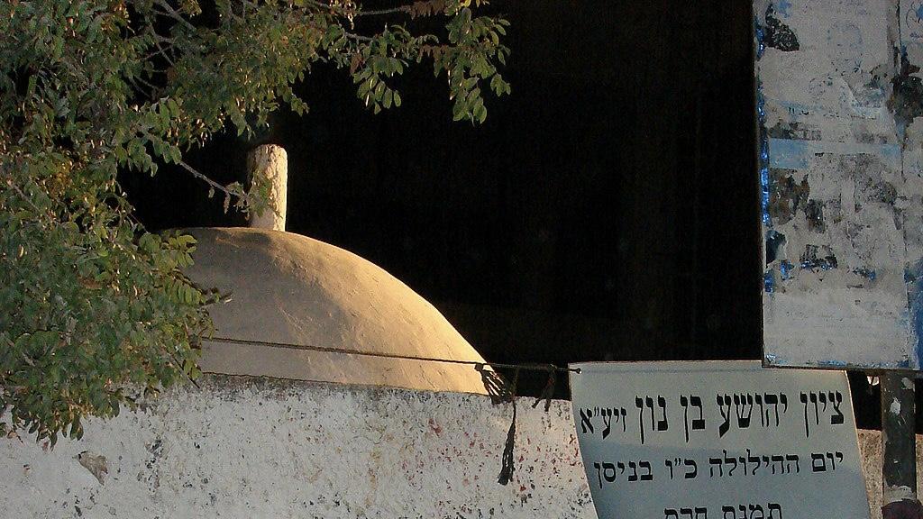 ערבים השליכו אבנים לעבר מתפללים יהודים בקבר יהושע בן נון סמוך לאריאל