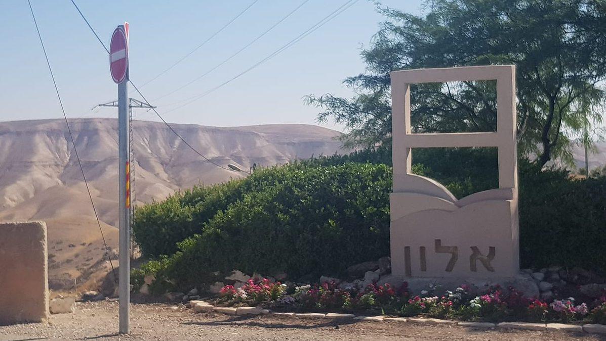 הותר לפרסום: רוני קאפח היא הילדה שנהרגה היום בהתהפכות טרקטורון סמוך לכפר אדומים