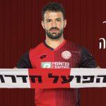 הקשר עומר פדידה חתם בהפועל חדרה: ״מתכונן לאתגר הגדול שצפוי לנו״
