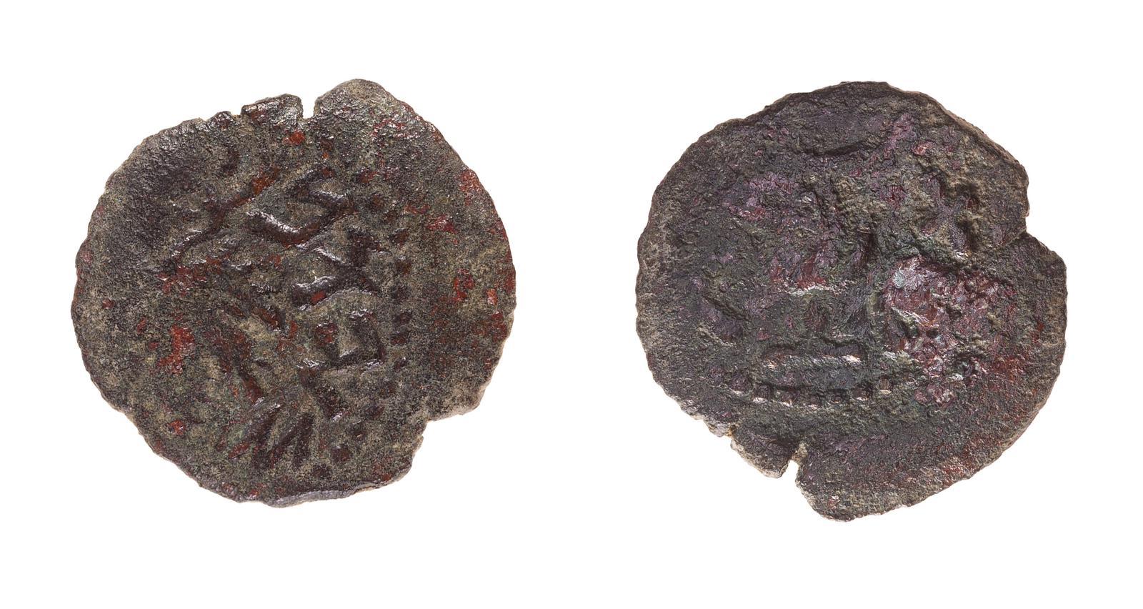 מטבעות נדירים מימי מרידות היהודים ברומאים נמצאו בבנימין