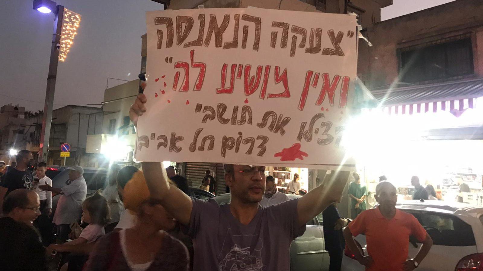 עשרה עצורים במחאה על אלימות המסתננים בדרום תל אביב